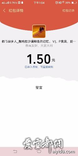 Screenshot_20181125_130423.jpg