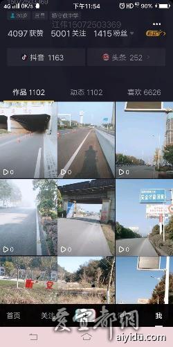 Screenshot_20181125_235440.jpg