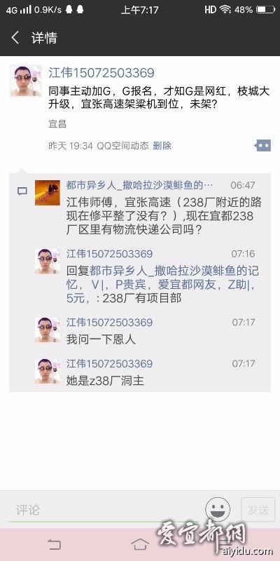 Screenshot_20181127_071730.jpg