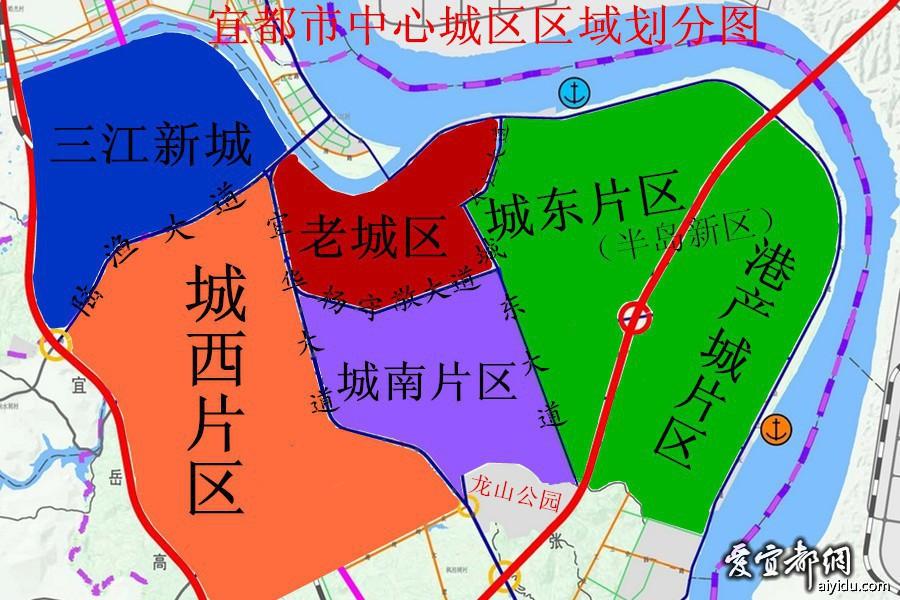 宜都市中心城区区域划分图.jpg