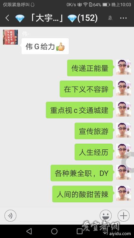 Screenshot_20181207-220319.png