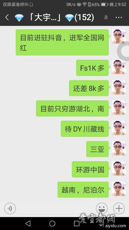 Screenshot_20181207-215221.png