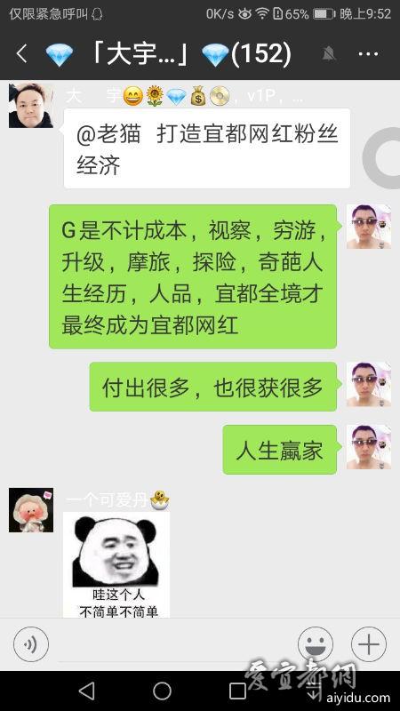 Screenshot_20181207-215209.png