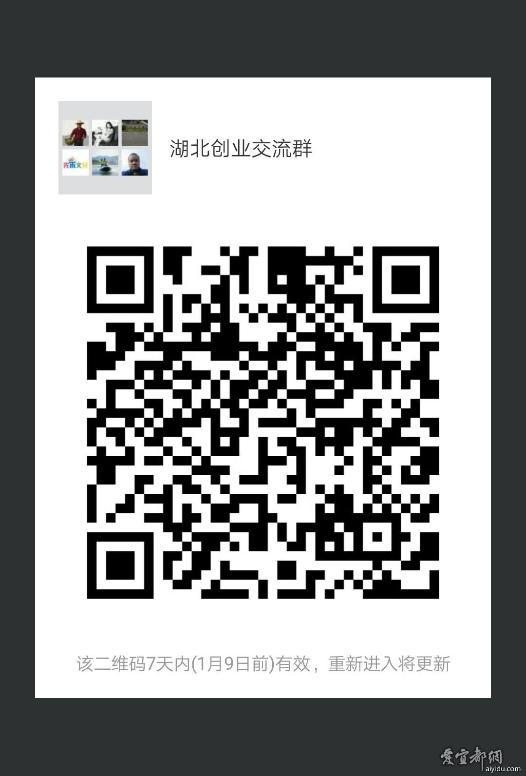 微信图片_20190102013216.jpg