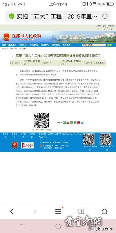 Screenshot_20190312_114452.jpg