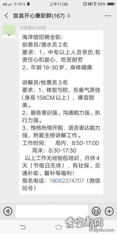 Screenshot_20190315_113646.jpg