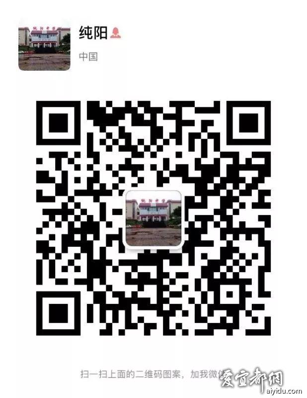 微信图片_20190715085439.jpg