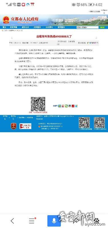mmexport1564473934758.jpg