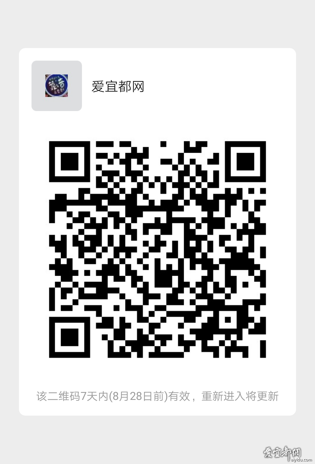 mmqrcode1566343762793.png