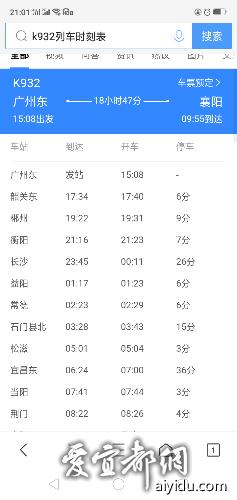 Screenshot_2019-10-10-21-01-49-34.png