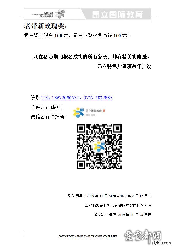 1576479727(1).jpg