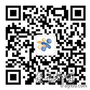 微信截图_20191201153452.jpg