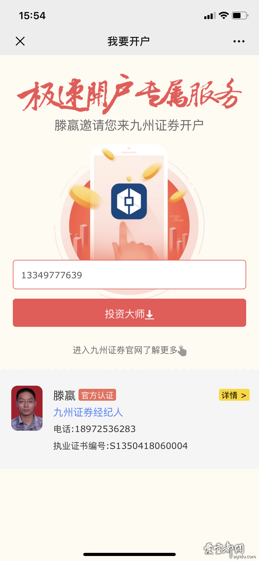 QQ图片20200416155713.png