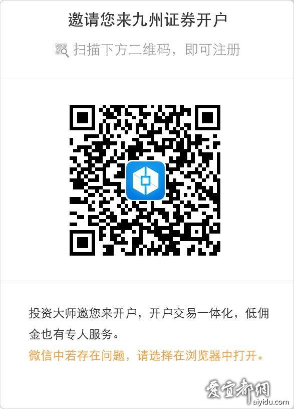 QQ图片20200416155339.jpg