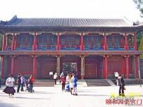 宜都人拍北京24——颐和园