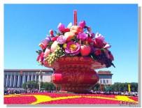 宜都人拍北京48——祝福祖国  喜迎十九大