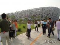 2008残奥会--我见证