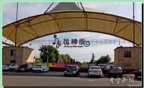 宜都人拍北京31——婚庆中心花神街