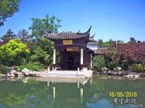 宜都人拍北京39——北京园博园之一  亭台楼阁