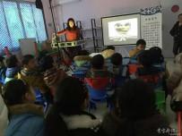 艾贝沙画于智澜教育中心公开课剪影