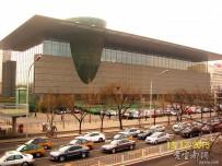 宜都人拍北京35—— 首都博物馆