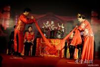 我记录的 【中式婚礼】