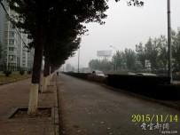 """北京这几天被""""霾""""住了"""