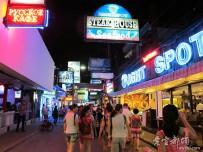 泰国夜生活一条街