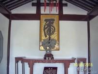 宜都人拍北京41——北京园博园之二  奇石收藏