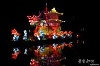 正月里,文峰公园的花灯!