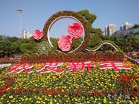祝家乡人民新春快乐、吉祥如意!