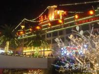 第四届海上世界国际灯光节(一)
