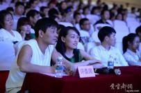 宜都东阳光公司第十二届青歌赛 随拍